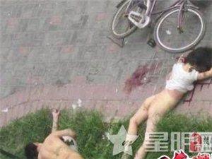 裸体美女和猛男天台野战因用力过猛坠楼身亡!