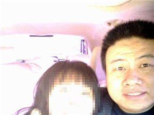 北京派出所副所长玩女人连警察老婆也不放过