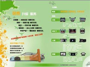 """上海大众迁西宏达开展""""免费、升级、服务、""""服务月活动进行中"""