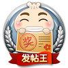 [公告]888真人娱乐论坛用户任务功能上线公告——-888真人娱乐信息网