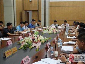 我区与武汉地铁集团积极推进轨道交通汉口北延长线建设