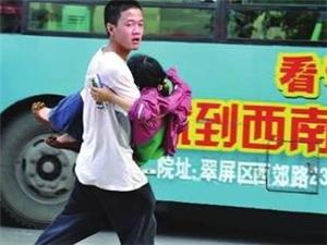 """高校破格录取抱女生送医""""中国好考生"""""""