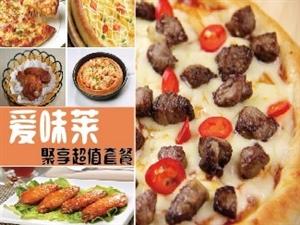 [团购]美享团_温州龙港当地精品团购网站_让我们完美享受吃喝玩乐吧!