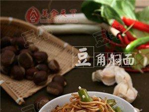 豆角焖面: 面条也是好吃滴,为家里的吃货学学吧