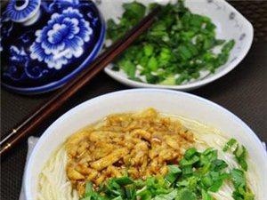 鸡脯肉热汤面: 面条也是好吃滴,为家里的吃货学学吧