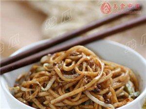 老北京炸酱面: 面条也是好吃滴,为家里的吃货学学吧
