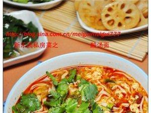 酸汤面: 面条也是好吃滴,为家里的吃货学学吧