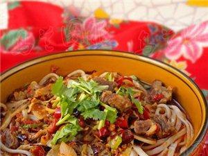 香辣牛肉面: 面条也是好吃滴,为家里的吃货学学吧