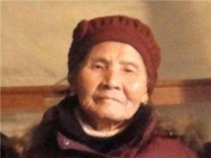 【寻人启事】2013年6月30日华容县终南乡一老人走失,在网上寻求帮助
