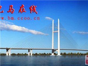 巴马在线,寿乡与世界沟通的桥梁