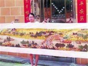 漳州美女花两年绣完6米长《清明上河图》