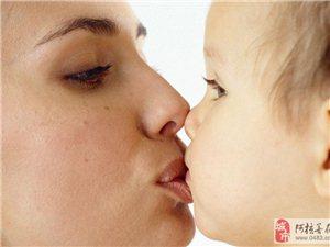 "[��]【�l�l被�H易得""接吻病""】你或者家人有�H���嘴的��T�幔�"