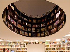 圣保罗书店