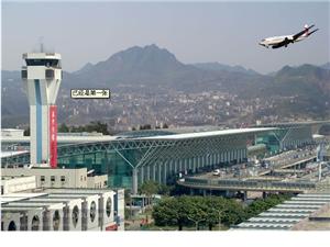 镇雄市机场(未来的)哈哈
