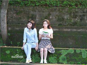 新世纪电影城7月4日新片预告 初恋未满  盲探