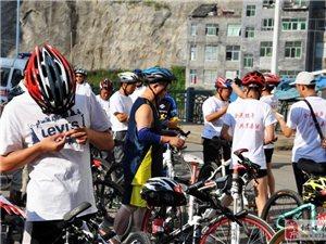 """城口县二运会""""体彩杯""""自行车比赛圆满落幕"""