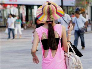 街拍北京的美女们是怎样过夏天的~穿着够凉快够时尚