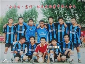 新葡京足球曾经辉煌过,记新葡京足球运动的发展。