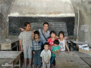 记中国地质大学暑期来新葡京义务支教。