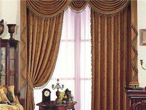 窗帘布置的七个细节你知道吗