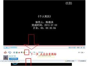 古蔺在线网站 视频发布方法分享!