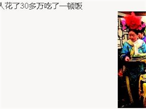 """【励志堂】别整天看""""艳门照"""",换个口味看完这些照片,我们无地自容!!!"""