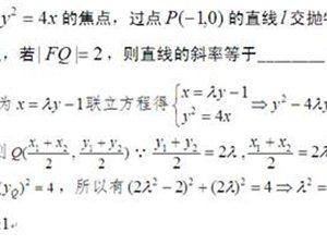 浙江省2013年��W理科高考�}第15�},�}目是不是有���}?