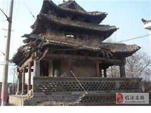 行游临汾99:襄汾陶寺关帝楼(组图)