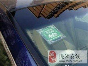 怎样清除车玻璃上的贴纸