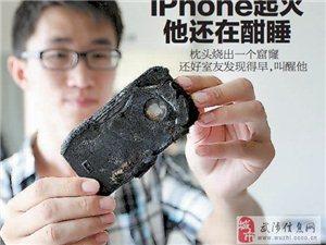 [注意]熟睡中iPhone4手机突然爆炸