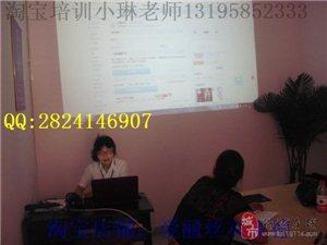 [转贴]新东方淘宝培训,联合交通技术学校免费对学员进行创业指导培训