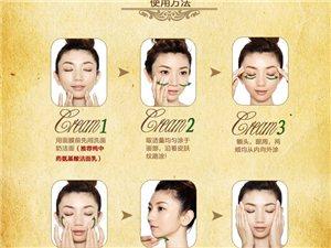 [分享]用瘦脸面膜瘦脸让你美得更自然2