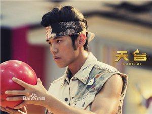 阳信新世纪电影城7月11日放映《天台爱情》