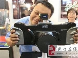 1亿像素相机想要吗?-我国研制出1亿像素相机
