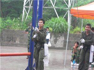 09级重庆扩展训练