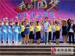 安徽科技学院下乡文艺演出在美高梅注册青年圩广场隆重举行