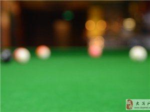 【乐途大冶024期】台球桌上的世界