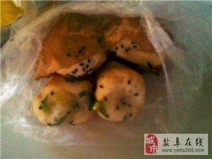 [分享]作�橐幻�敬�I吃�,我要�P�c一下阜��街美食。。。