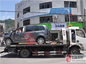 7.11安化交通事故造成一人重伤一人失踪