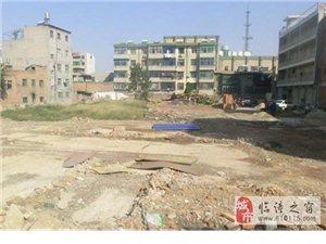西安三御唐实业1040万获临潼10亩地