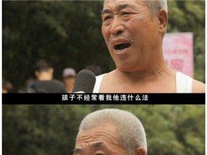 """街头采访又遇神回复""""不回家看父母算什么,30岁还不结婚该判刑""""!"""