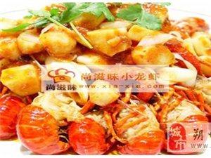 [分享]山西拉斯维加斯注册吃货必点攻略,尚滋味麻辣小龙虾和香辣蟹