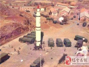 外媒称确认在沙特沙漠发现中国产东风-3导弹基地