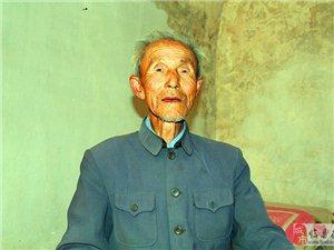 临县开阳尺八枣的传说
