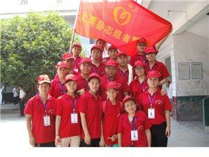 上栗志愿者联合会长平敬老院献爱心活动