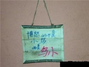 [分享]开心笑笑!!