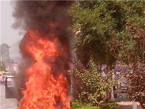 [原创]滑县新区一面包货车自燃引发大火