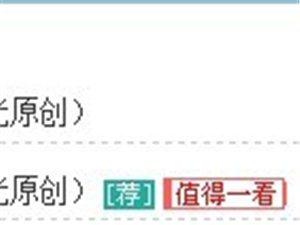 [原��]健康快�非靶校ㄒ构庠���)