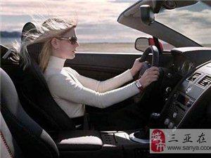 省油驾驶小技巧 注意每次保养需有耐心