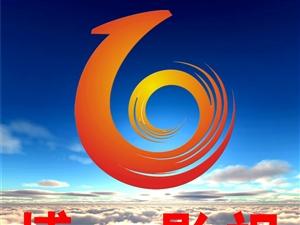 郴州最最好的影视制作澳门网上投注赌场